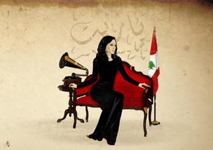 Fairuz 1935- Present