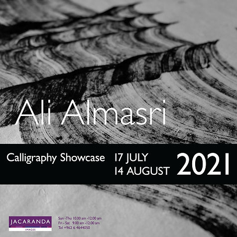 AliAlmasriShowcase-main-design-square.jpg