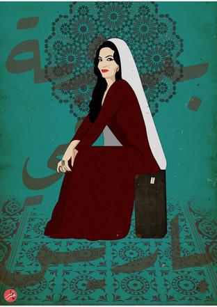 Samira Tewfik 1936- Present