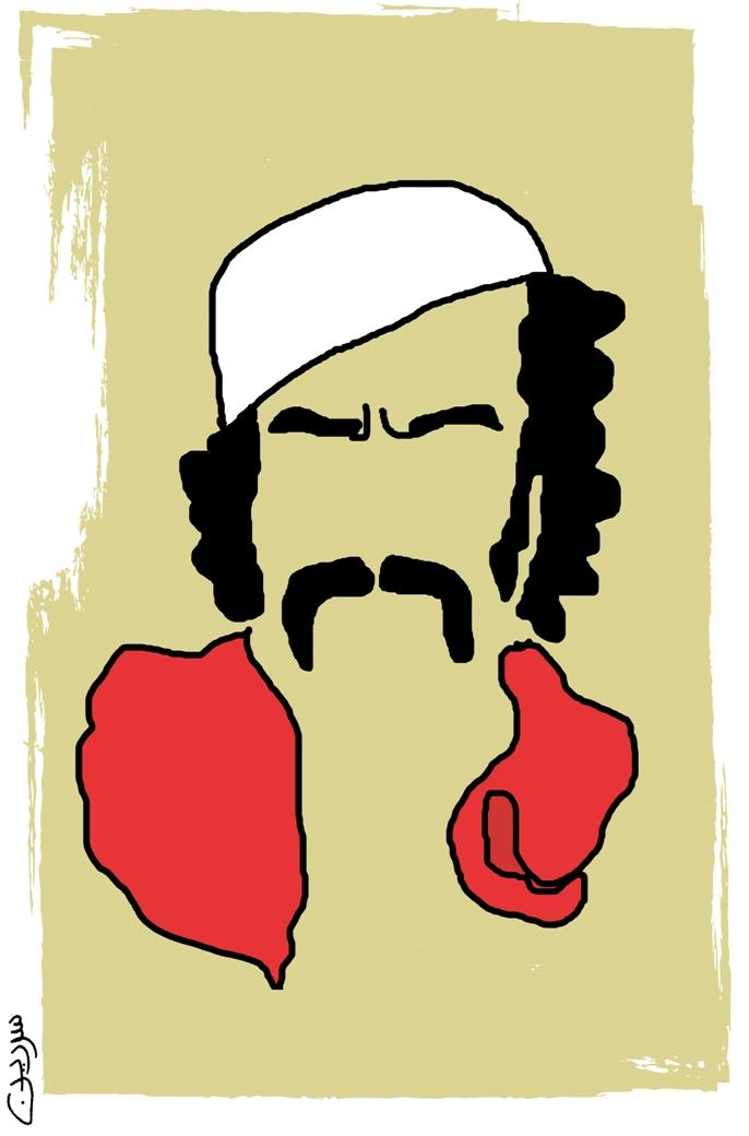 Abu 3antar