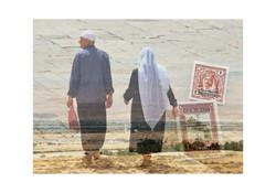 East Bank / West Bank