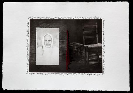 "From ""Mural"" Mahmoud Darwish"