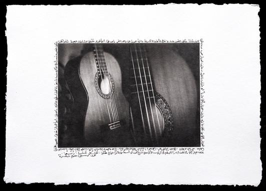 "The Wandering Guitar Player"" poem by Mahmoud Darwish"