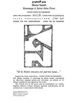 Hommage St Jean Perse cover
