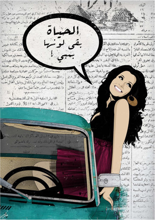 Soad Hosny 1943-2001