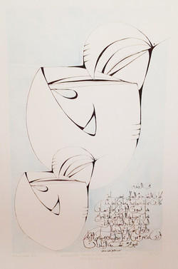 Homage to Mahmoud Darwish 7 Blue