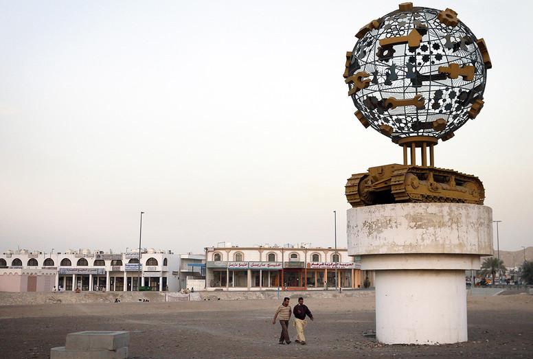 Tank Top, Al Ain  2011 52x70 cm