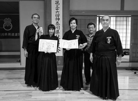 第36回神奈川県杖道大会