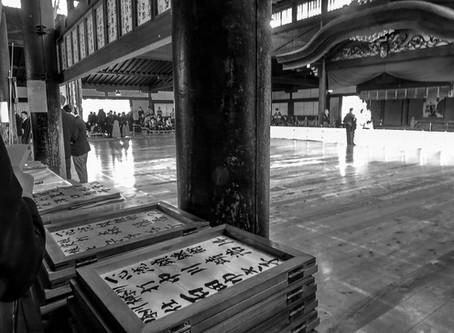 第115回全日本剣道演武大会