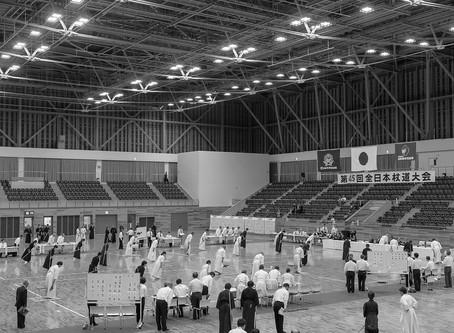 第45回全日本杖道大会