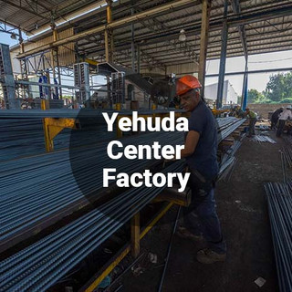 Yehuda Center Factory