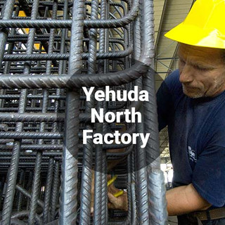 Yehuda North Factory