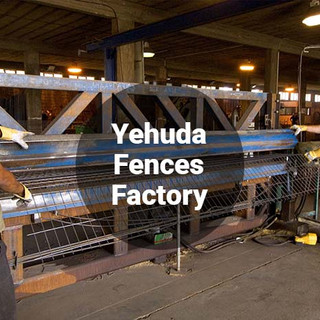 Yehuda Fences Factory