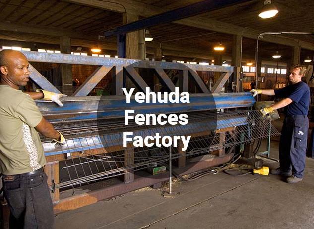 Yehuda Fences Factory