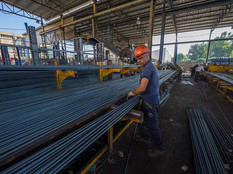 Yehuda Center Factory