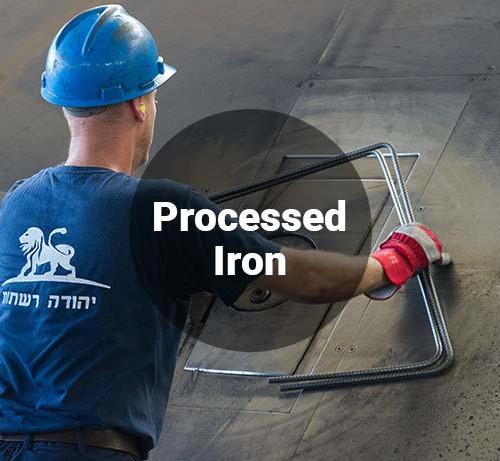 Processed Iron