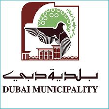 copy-dubai-municipality.png
