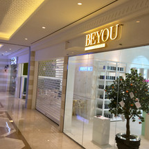 BEYOU Boutique and Beyou cafe at Dar Wasl, Dubai