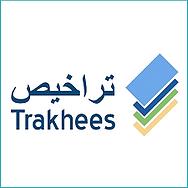 trakhees approval