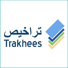 copy-trakhees-1.png