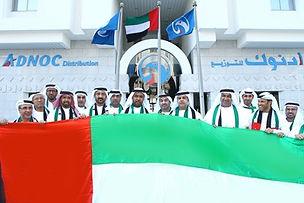 flag-day-2014.jpg