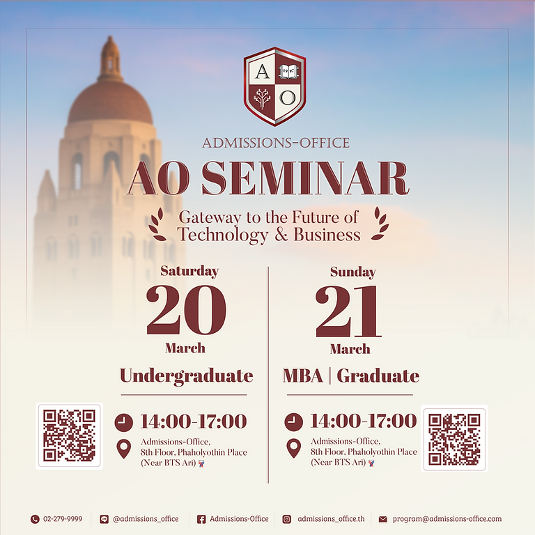 AO SEMINAR | Gateway to the Future of Technology & Business