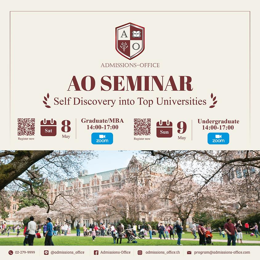 AO SEMINAR | Self Discovery into Top Universities