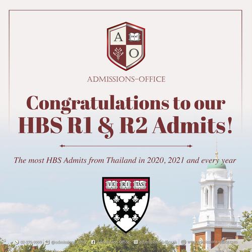AO Congrats HBS R1 R2.png