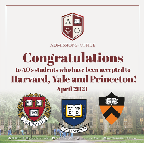 AO Congrats HV Yale Prince.png
