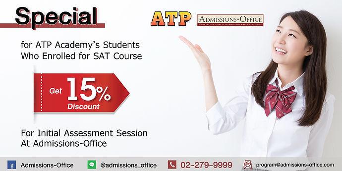 ATP SAT Co-Promotion 1-01.jpg