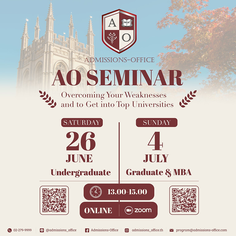 AO SEMINAR | Overcoming Your Weakness and to get into Top Universities