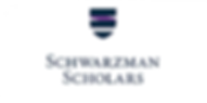 Schwarzman Scholars Logo.png