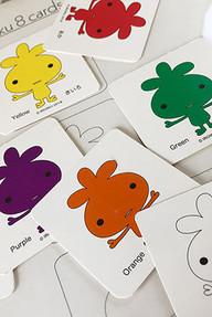 card8.jpg