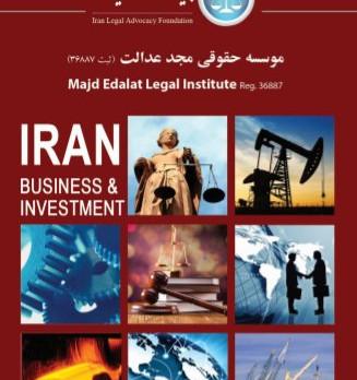 G.A.C. LEGAL ARRIVES IN IRAN.