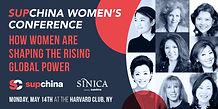 supchina women conference.jpg