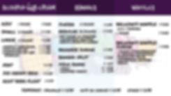 menu (4).jpeg