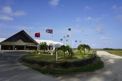 Pekoa Airport