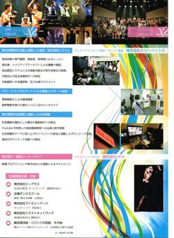 Onemillion_パンフ003.jpg