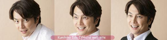 ida_info_face_long.jpg