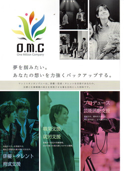 Onemillion_パンフ001.jpg