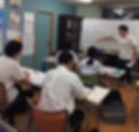 1_class_8.jpg
