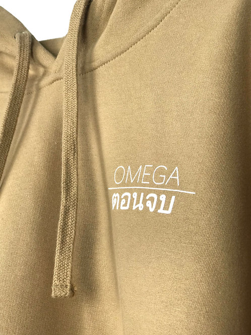 """Tan """"THE END"""" Pullover Hoodie"""