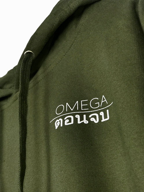 "Olive ""THE END"" Pullover Hoodie"