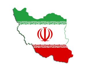 İran'da Tatil Duyurusu