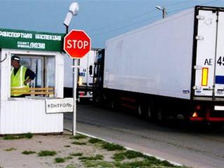 UKRAYNA'DA YABANCI PLAKALI TAŞITLARA KAYIT ZORUNLULUĞU GETİRİLMİŞTİR