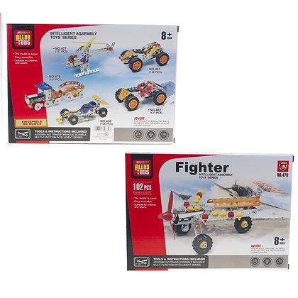 Building Blocks / Model Kits