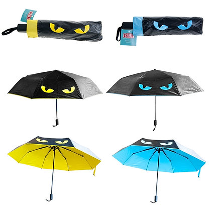 DUH - UMBRELLA WITH MONSTER EYES, BLUE & YELLOW