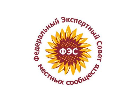 Утверждена Комиссия по развитию общественного здоровья, физической культуры и спорта.