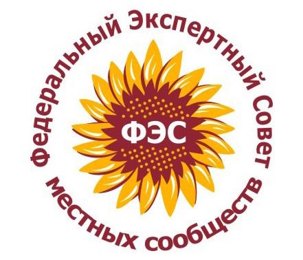 Заседание Правления Общенациональной ассоциации территориального общественного самоуправления
