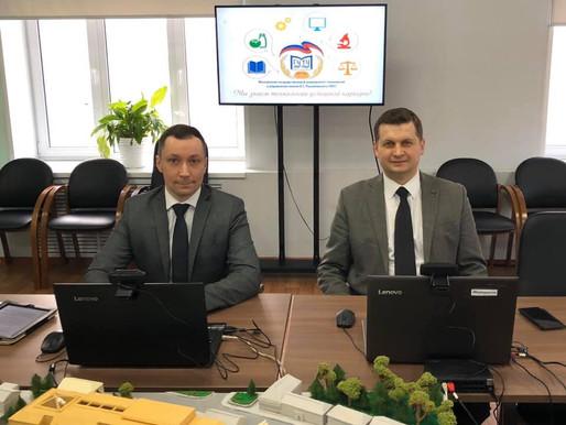 20 февраля 2020 г. прошёл вебинар «Как на муниципальной территории выстроить эффективное местное сам